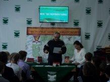 Районная краеведческая конференция «История Земли Ужурской»
