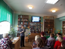 Районный семинар «Отчета тонкая строка…»