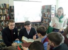 Библиотечный урок «Русской речи государь по прозванию Словарь»