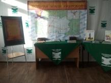Краеведческая конференция «История земли Ужурской»