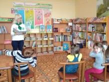 «В гостях в библиотеке»
