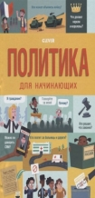Книжные новинки детской библиотеки - 2019