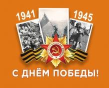 Виртуальная викторина на тему «Великой Отечественной войны»