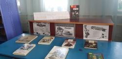 Корниловская сельская библиотека, повесть В. Богомолова «Иван»