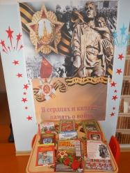 Изыкчульская сельская библиотека, рассказ С. Алексеева «Тульские пряники»