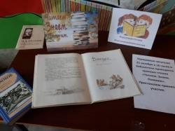 Златоруновская сельская библиотека, отрывок «Ванюшка», из произведения Михаила Шолохова «Судьба человека»