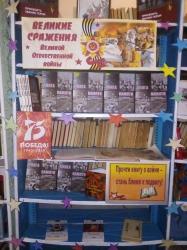 Васильевская сельская библиотека, А.П. Платонов «Маленький солдат»