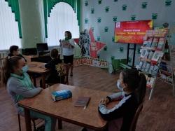 Центральная районная детская библиотека, рассказ А. В. Митяева «Треугольное письмо» из книги «Письма с фронта»